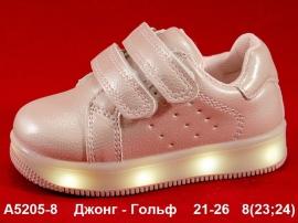 Джонг - Гольф Кроссовки LED A5205-8 21-26
