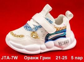 Оранж Грин Кроссовки летние A-7W  21-25