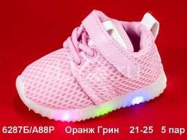 Оранж Грин. LED кроссовки летние A88P 21-25