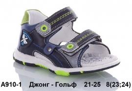 Джонг - Гольф Сандалии A910-1 21-25