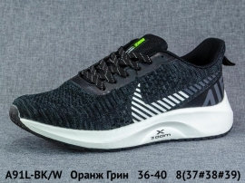 Оранж Грин Кроссовки закрытые A91L-BK/W 36-40