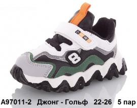 Джонг - Гольф Кроссовки закрытые A97011-2 22-26