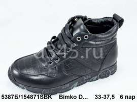 Bimko D... Демисезонные ботинки 154871SBK 33-37,5