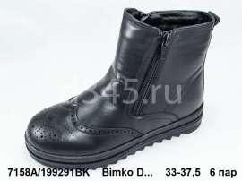 Bimko D... Зимние ботинки 199291BK 33-37,5