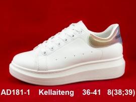 Kellaiteng Слипоны AD181-1 36-41