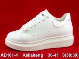 Kellaiteng Слипоны AD181-4 36-41