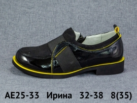 Ирина Туфли AE25-33 32-38
