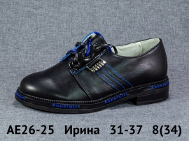 Ирина Туфли AE26-25 31-37