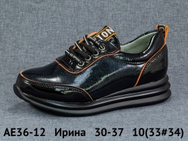 Ирина Туфли AE36-12 30-37