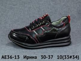 Ирина Туфли AE36-13 30-37