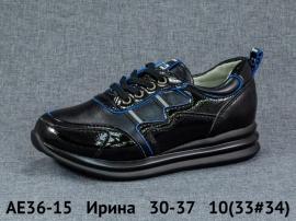 Ирина Туфли AE36-15 30-37