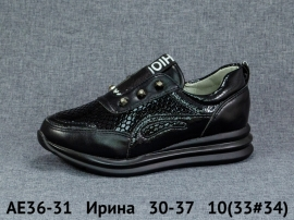 Ирина Туфли AE36-31 30-37