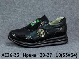 Ирина Туфли AE36-33 30-37