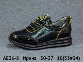 Ирина Туфли AE36-8 30-37