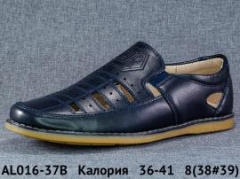 Калория Туфли летние AL016-37B 36-41