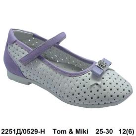 Том. Мики. Туфельки