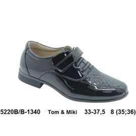Том. Мики. Туфли B-1340 33-37,5