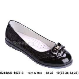 Том. Мики. Туфли