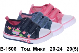 Том. Мики Кеды B-1506 20-24