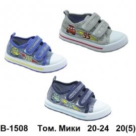 Том. Мики Кеды B-1508 20-24