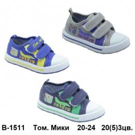 Том. Мики Кеды B-1511 20-24