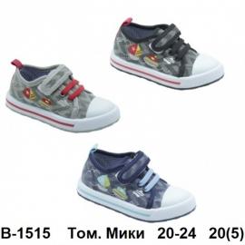 Том. Мики Кеды B-1515 20-24