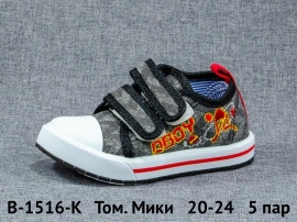 Том. Мики Слипоны B-1516-K 20-24