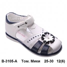 Том. Мики Босоножки B-3105-A 25-30