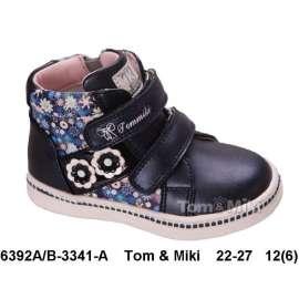 Том. Мики. Д/С ботинки B-3341-A 22-27