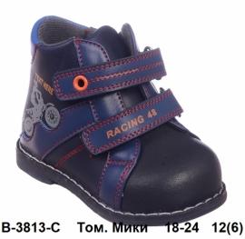 Том. Мики Ботинки демисезонные B-3813-C 18-24