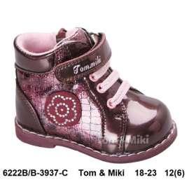 Том. Мики. Д/С ботинки B-3937-C 18-23