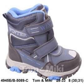 Том. Мики. Ботинки мембранные