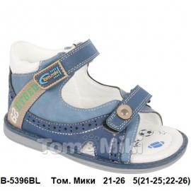 Том. Мики Босоножки B-5396BL  21-26