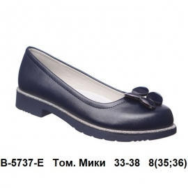 Том. Мики Туфли B-5737-E 33-38