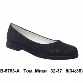 Том. Мики Туфли B-5753-A 32-37