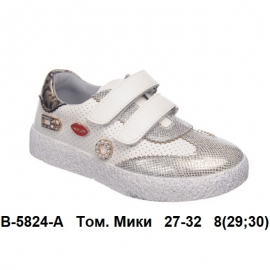 Том. Мики Слипоны B-5824-A 27-32