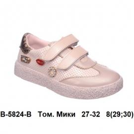 Том. Мики Слипоны B-5824-B 27-32