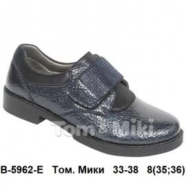 Том. Мики Туфли B-5962-E 33-38