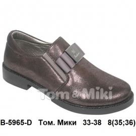 Том. Мики Туфли B-5965-D 33-38