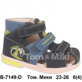 Том. Мики Сандалии B-7149-D 23-26