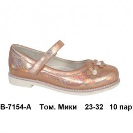 Том. Мики Туфли B-7154-A 23-32