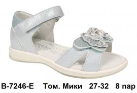 Том. Мики Сандалии B-7246-E 27-32