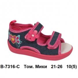 Том. Мики Сандалии B-7316-C 21-26