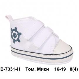 Том. Мики  B-7331-H  16-19