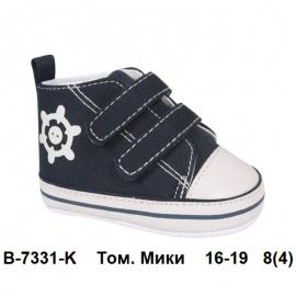 Том. Мики  B-7331-K  16-19