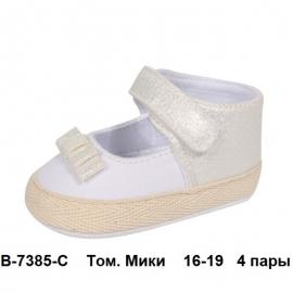 Том. Мики  B-7385 C  16-19