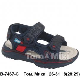 Том. Мики Босоножки B-7467-C 26-31