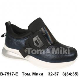 Том. Мики Туфли спортивные B-7517-E  32-37