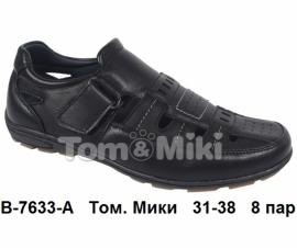 Том. Мики Босоножки B-7633-A 31-38