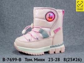 Том. Мики Сноубутсы B-7699-B 23-28